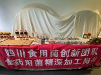 岗位专家携手斋九福,促健康产业创新发展